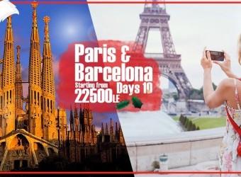 باريس و برشلونه
